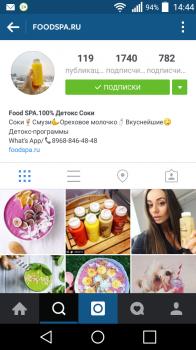 Магазин детоксов Food Spa, г. Москва