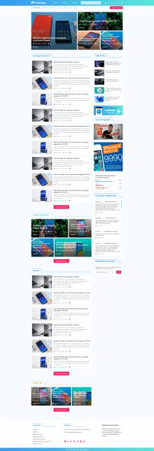 Новый дизайн для сайта andro-news.com