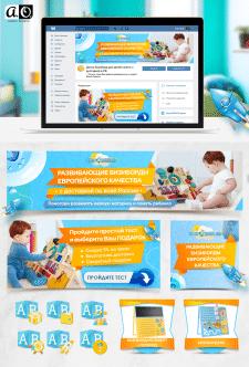 """Оформление группы Вконтакте """"Доска бизиборд для де"""