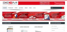 Сайт-Магазин строительных материалов Joomla.