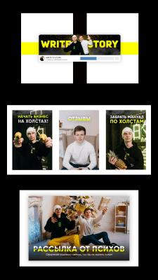 Упаковка блога ВК