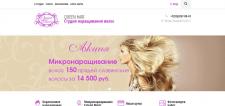 Поисковое продвижение сайта lakshmibeauty.ru