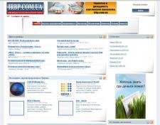 Информационно- рекламный бизнес портал