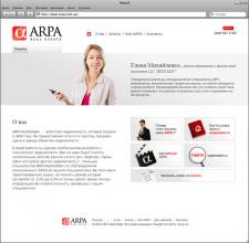 Сайт агентства недвижимости ARPA Real Estate