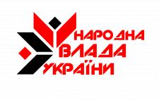 лого общ. организации