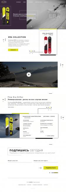 Сайт визитка бренда DexEs