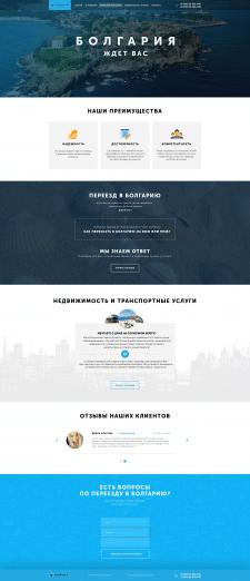 Верстка сайта с интеграцией на CMS ModX
