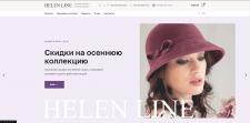HelenLine