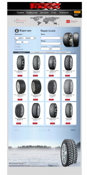 Веб дизайн сайта авто покрышек Pirelli