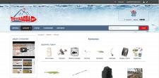 Интернет-магазин товаров для рыбалки