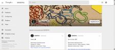 Ведение страницы в Google+
