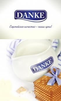 Молочный концерн | логотип линейки продуктов