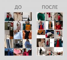 Оформление ленты Инстаграм для бренда одежды