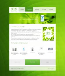 Дизайн сайта-каталога