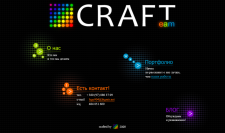 Crafteam. Наш сайт(в разработке)