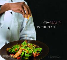 Обложка кулинарной книги -Конкурсная работа
