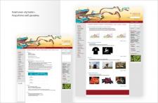Компания «Арткейс». Разработка веб-дизайна.