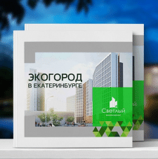 """Презентация жилого комплекса """"Светлый"""""""