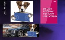 Логотип и обложка для Facebook