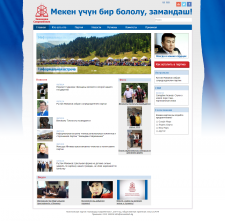 """Сайт политической партии """"Замандаш/Современник"""""""