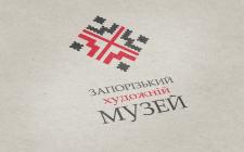 Фирменный знак Запорожского художественного музея