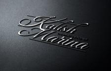 Именной логотип Kalish Marina