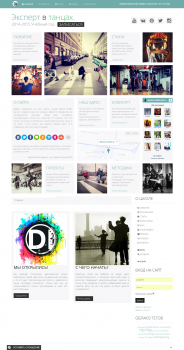 Сайт для Школы Танцев (JOOMLA)