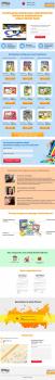 Лендинг(HTML)