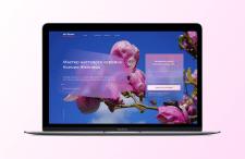 Landing Page UX/IU мастер маникюра Ксения