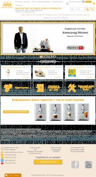 Система категорий, и сортировка продукции