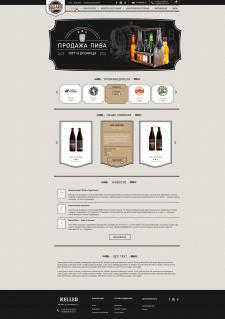 Интернет магазин крафтового пива