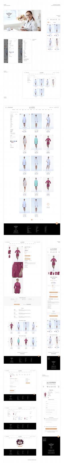 Интернет-магазин, одежда для работников медицины