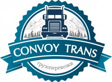 вариант лого для транспортной компании