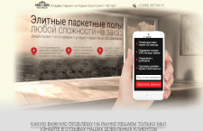 IntexParket