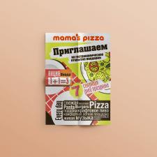 Листовка для пиццерии