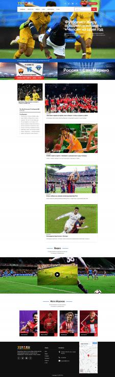 Сайт о спорте