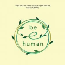 Логотип для эко-фестиваля Be-E-Human