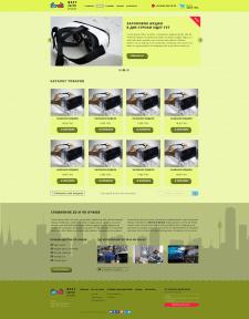 Макет сайта по 3d очкам