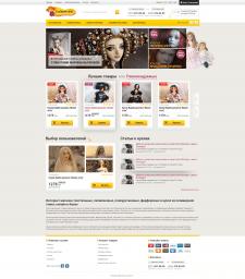 Интернет магазин эксклюзивных кукол