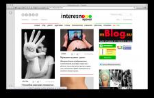 interesnooo.com – новостной портал
