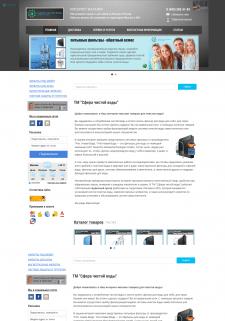 http://vipfiltr.ru/