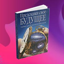 Оформление обложки книг