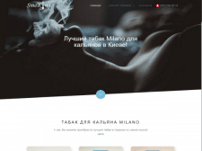Сайт-каталог табаков для кальянов – SmoKing.