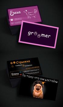 Дизайн визитной карты