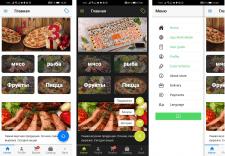 Мобильное приложение для магазина, ресторана, кафе