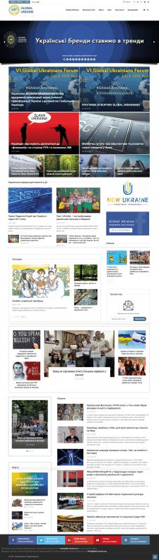 Інформаційний портал Global Ukraine