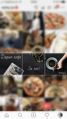 Instagram баннер для страницы кафе