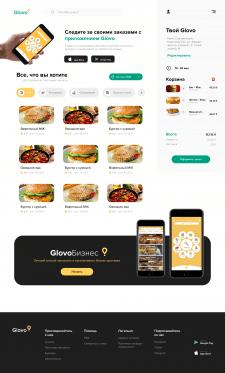 Редизайн Glovo Web