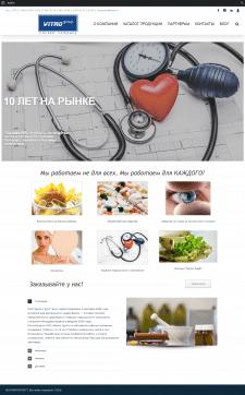Сайт лекарств