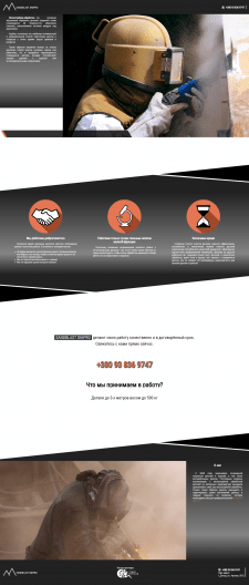 SANDBLAST DNIPRO :: Пескоструйная обработка